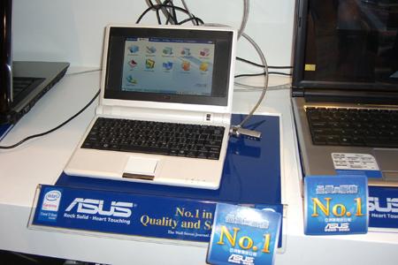 ASUS au HKCCF 2007