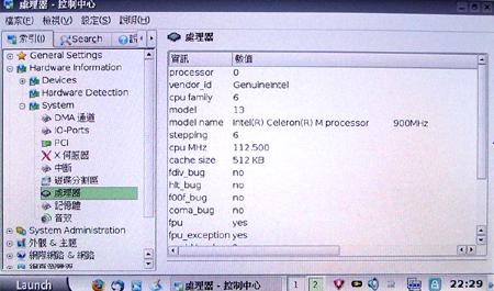 EEE CPU