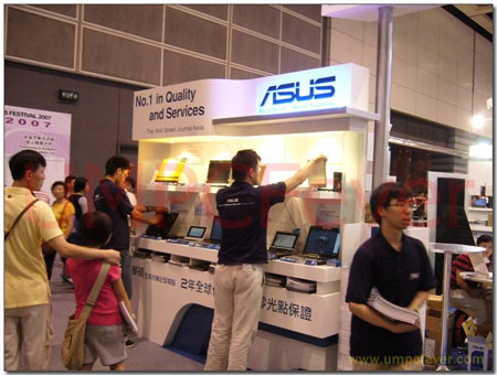 ASUS FEVER