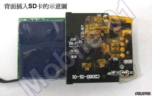 sdcard_open.jpg