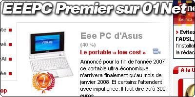 eeepc_premier.jpg