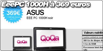 Le EeePC 1000H à 369 € sur Qoqa.fr !