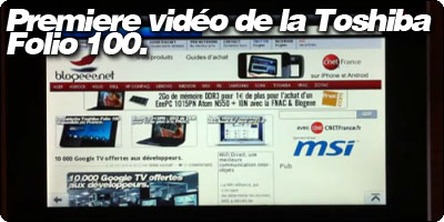 Premiere vidéo de la Toshiba Folio 100.
