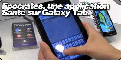 Epocrates, une application Santé sur Galaxy Tab.