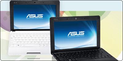 Offre de remboursement 30€ Asus : Le EeePC 1001PX 10.1'' à 190.90€ !