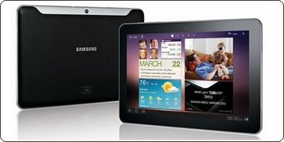 Qoqa propose la Galaxy Tab 10.1'' 16Go Wifi ce Week end à 459€