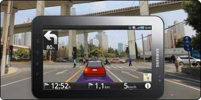 Follow Me, quand la réalité virtuelle transforme votre tablette en GPS
