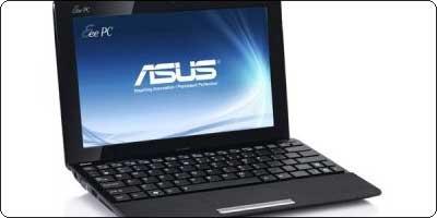 Un nouveau netbook entrée de gamme chez Asus avec le R051BX