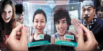 YOUM, l'écran flexible et incassable de Samsung