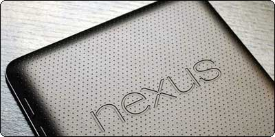 La Google Nexus 7 d'Asus 16Go disponible à 300€ en France