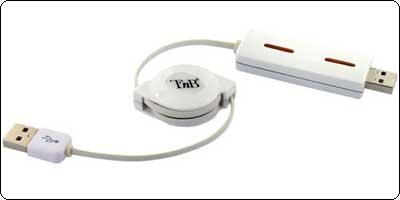 SOLDES : Un câble USB de transfert de PC à PC pour 19.90€
