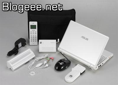 package_asus_lite.jpg