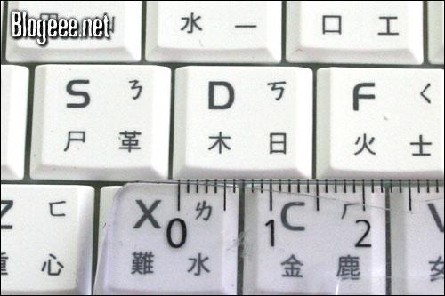 eee-clav-key-lite.jpg