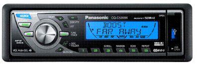 Panasonic CQ C5355