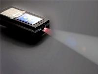 Micro projecteur et écran souple: une nouvelle façon de voir la mobilité