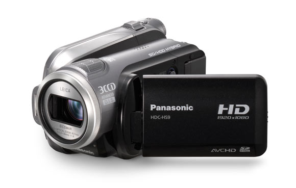 camescope à carte mémoire et à disque dur panasonic hdc-hs9
