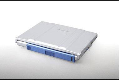 Panasonic PC portable pile à combustible