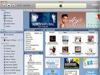 Une mise à jour spéciale firmware 3.0 de l'iPhone pour iTunes