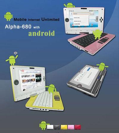 Netbook Alpha 680