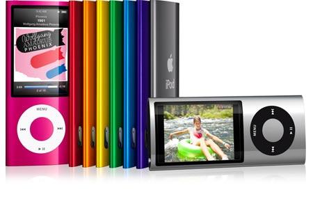 ipod nano avec capteur photo video