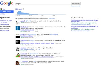 Google temps reel