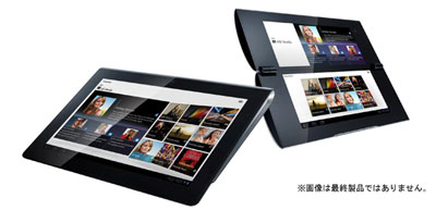 Tablette Sony S2