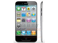 iPhone 5: date de sortie, design et nouveautés, toutes les rumeurs