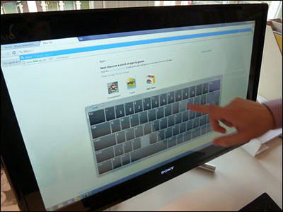 Clavier tactile