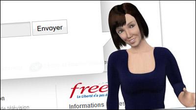 Eva communique avec les internautes