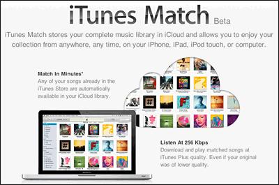 iTunes Match Bêta