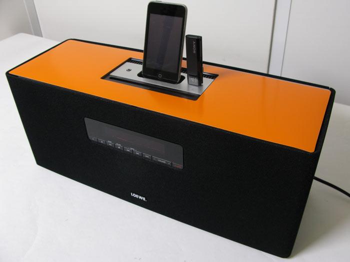 loewe-soundbox