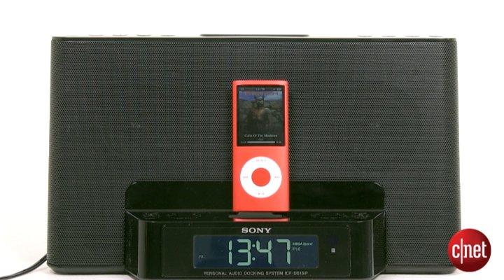 Démo du Sony ICF-DS15iP