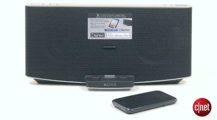 Démo de Sony RDP-X200iP