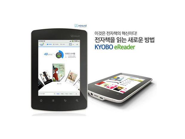 Fin de partie pour le Kyobo e-Reader, 1er appareil équipé d'un écran Mirasol