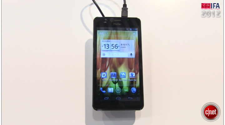IFA 2012 : Haier Phone