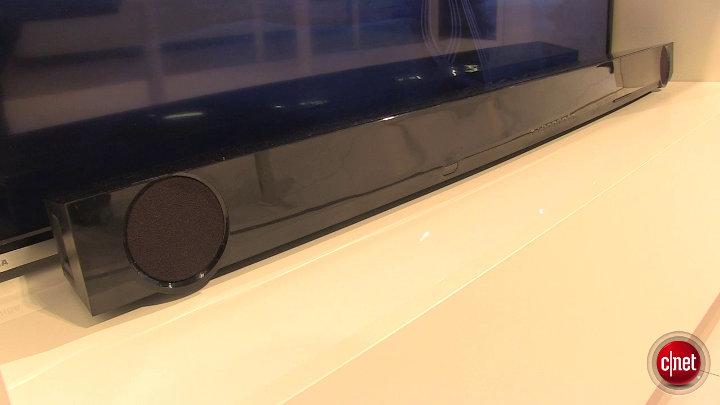 Yamaha YAS 152, barre de son 7.1 : IFA 2013 }
