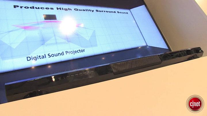 Yamaha YSP 1400, barre de son 5.1 : IFA 2013