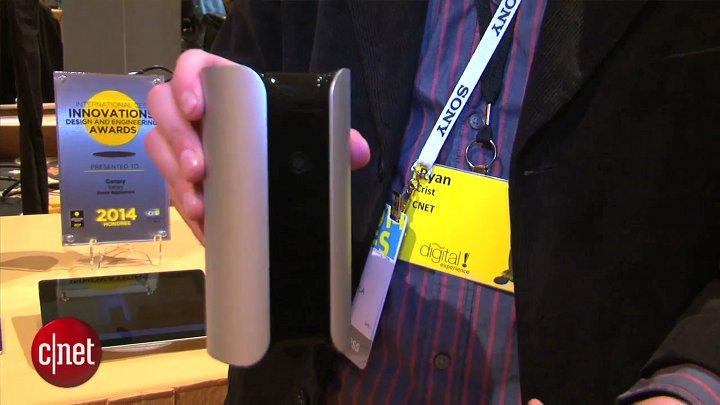 CES 2014 : Dispositif de sécurité Canary}