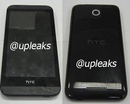 HTC DEsire AC11 64 bits