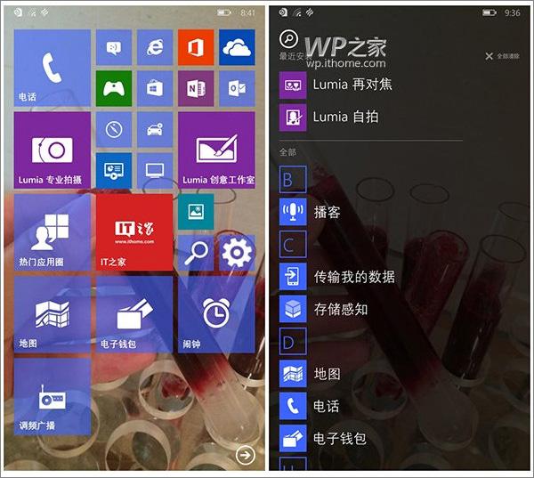 Transparence sur Windows Phone 10