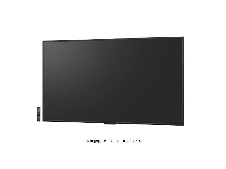 Sharp LV-85001 : la TV 8K à 16 millions de yens