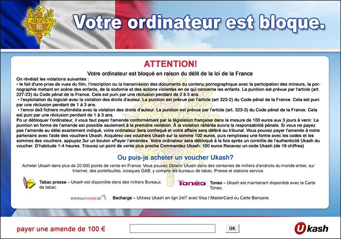 Ransomware gendarmerie