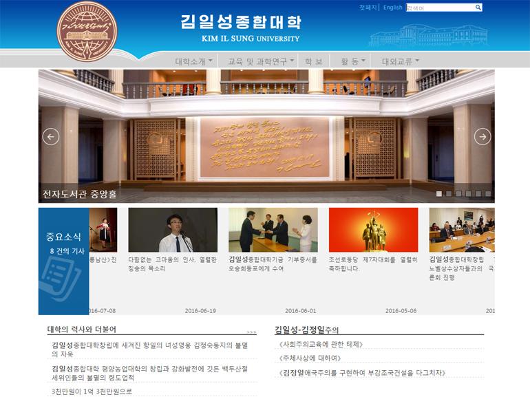 université Kim Il Sung