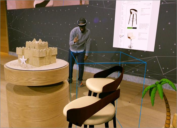 Simulation 3D mobilier