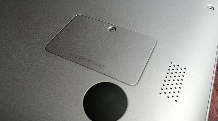 Logement SSD