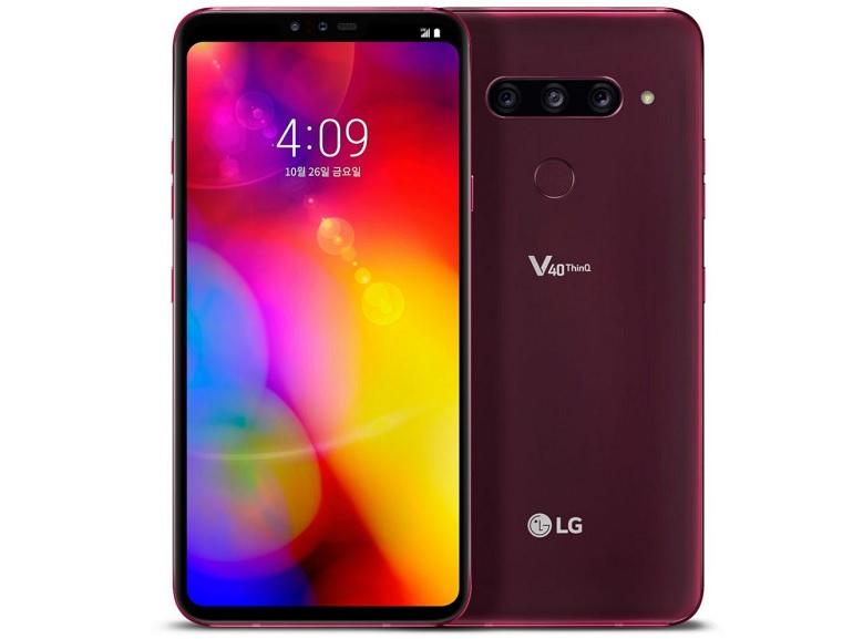 LG G8 : un second écran pour se différencier de la concurrence ?