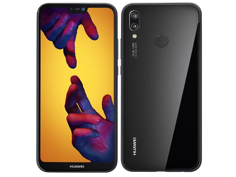 Bon plan : le Huawei P20 Lite, 64 Go passe à 190€
