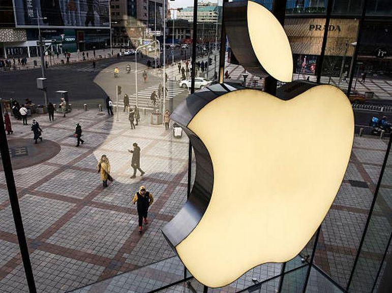 Apple préparerait un service de jeux vidéo en streaming