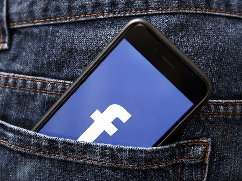 Facebook : les utilisateurs Android peuvent bloquer la localisation si l'application n'est pas utilisée
