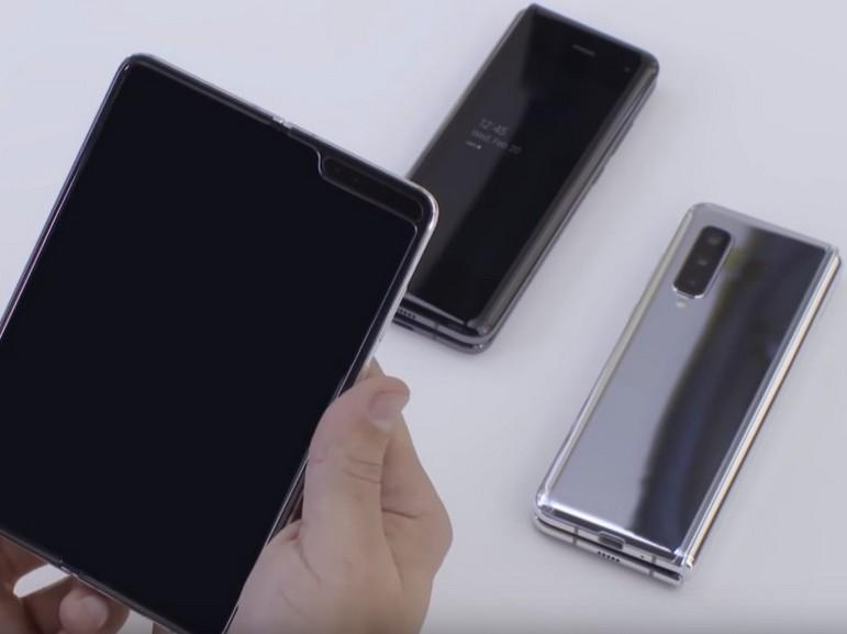 Le Galaxy Fold sera disponible le 3 mai pour...2020 euros